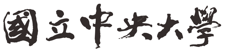 Calligraphy of National Central University